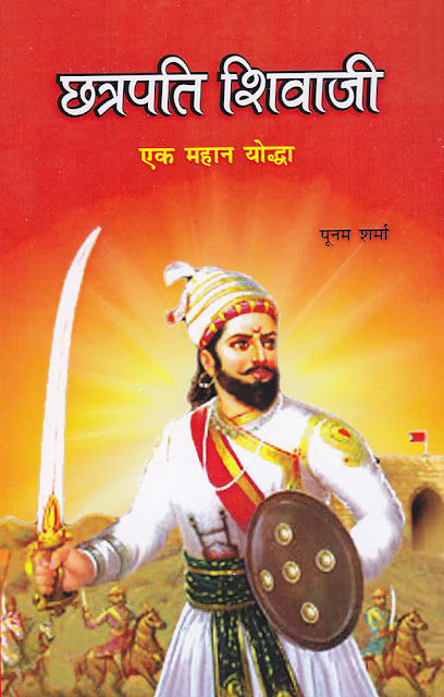 Chandragupta Maurya All Episode