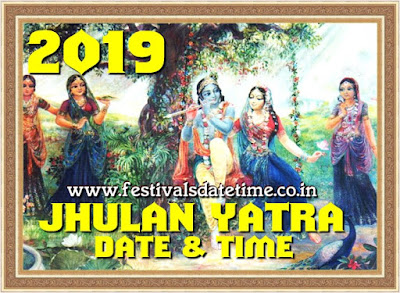 2019 Jhulan Yatra Date & Time in India
