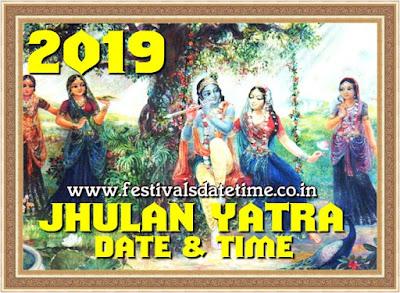 2019 Jhulan Yatra Date & Time in India