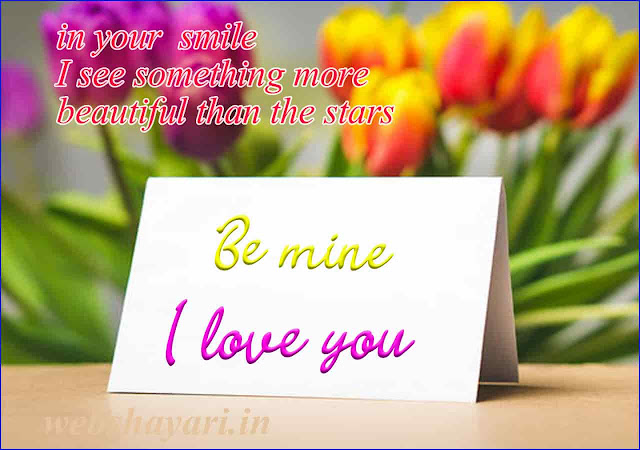 love image with message download