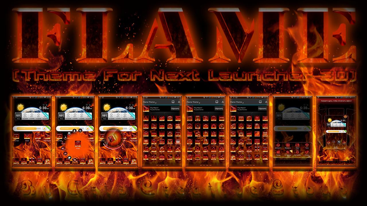 Next_Launcher_Theme_Flame2D.png