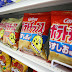 Potato Shortage in Japan? Oh no!
