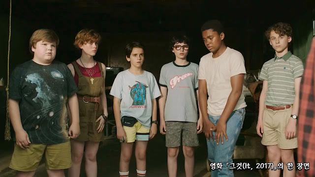 It 2017 scene 02