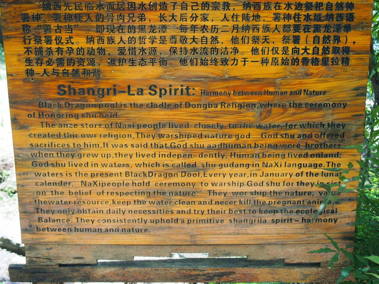 A ridiculous sign loaded with party language in Lijiang