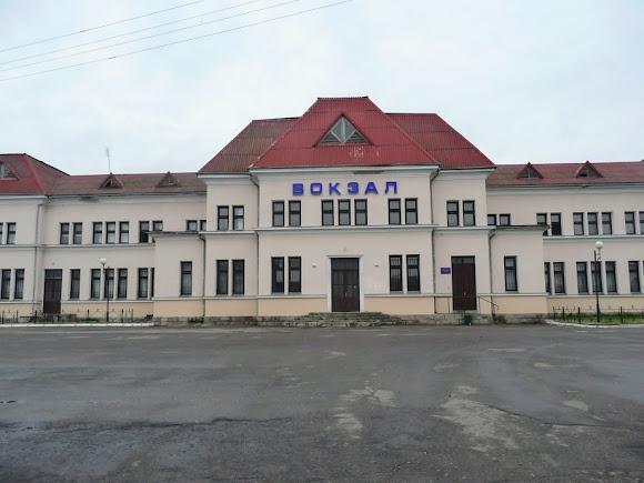 Сокаль. Железнодорожный вокзал