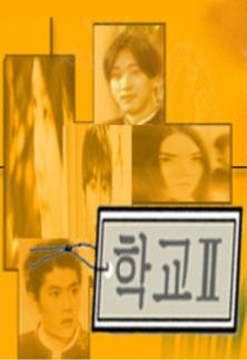 Sinopsis School 2 / Hakgyo 2 / 학교2 (1999) - Serial TV Korea