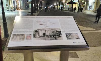 Κέρκυρα:Ιστορικά στοιχεία σε στήλες της εφορείας βυζαντινών αρχαιοτήτων