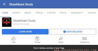 shashikant-study-facebook-page-preview