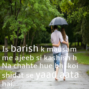 Romance in Rain Whatsapp DP Image