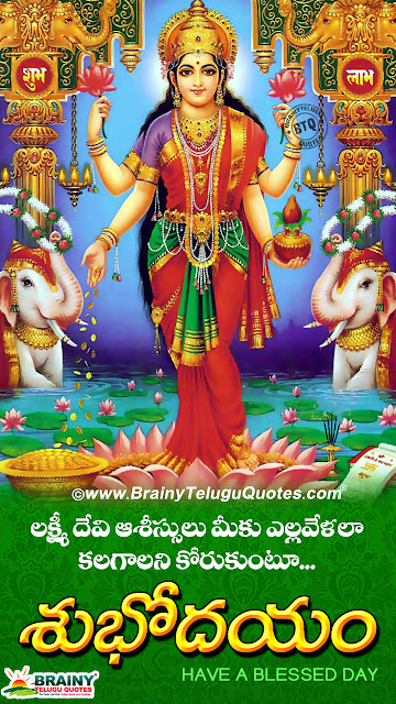 Vinayaka Chavithi Hd Wallpapers Good Morning Wishes With Goddess Lakshmi Blessings In