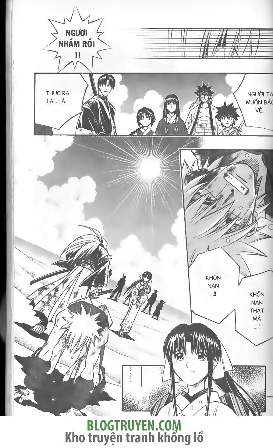 Rurouni Kenshin chap 250 trang 17