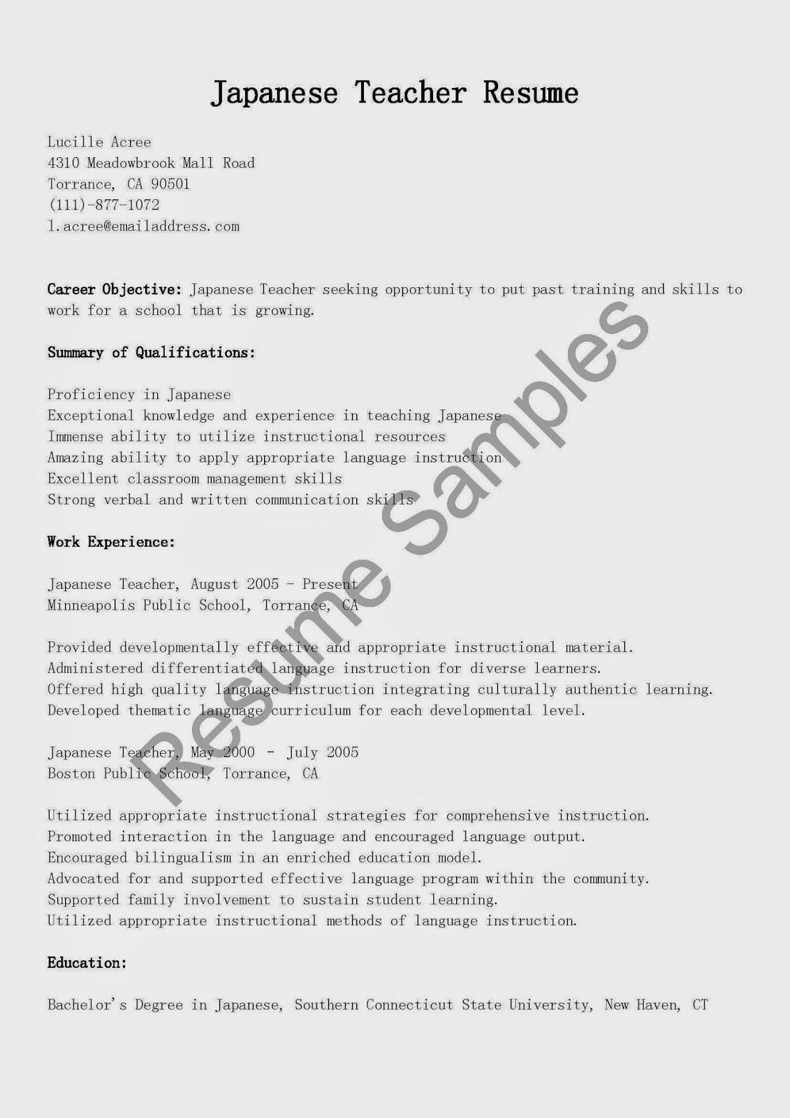 Japanese%2BTeacher%2BResume Japanese Resume Format on sample chronological, computer science, sample fresher, sample canadian, cover letter, 12th pass, for fresh graduates, for designers, for teacher,
