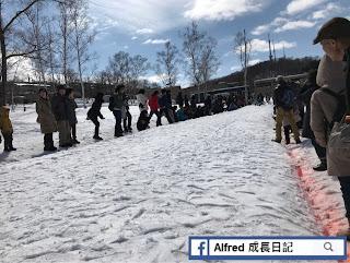 【親子旅遊】北海道    旭山動物園 (冬季限定超人氣行程)