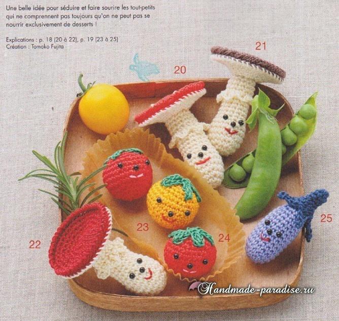 Грибы, помидоры и баклажаны амигуруми