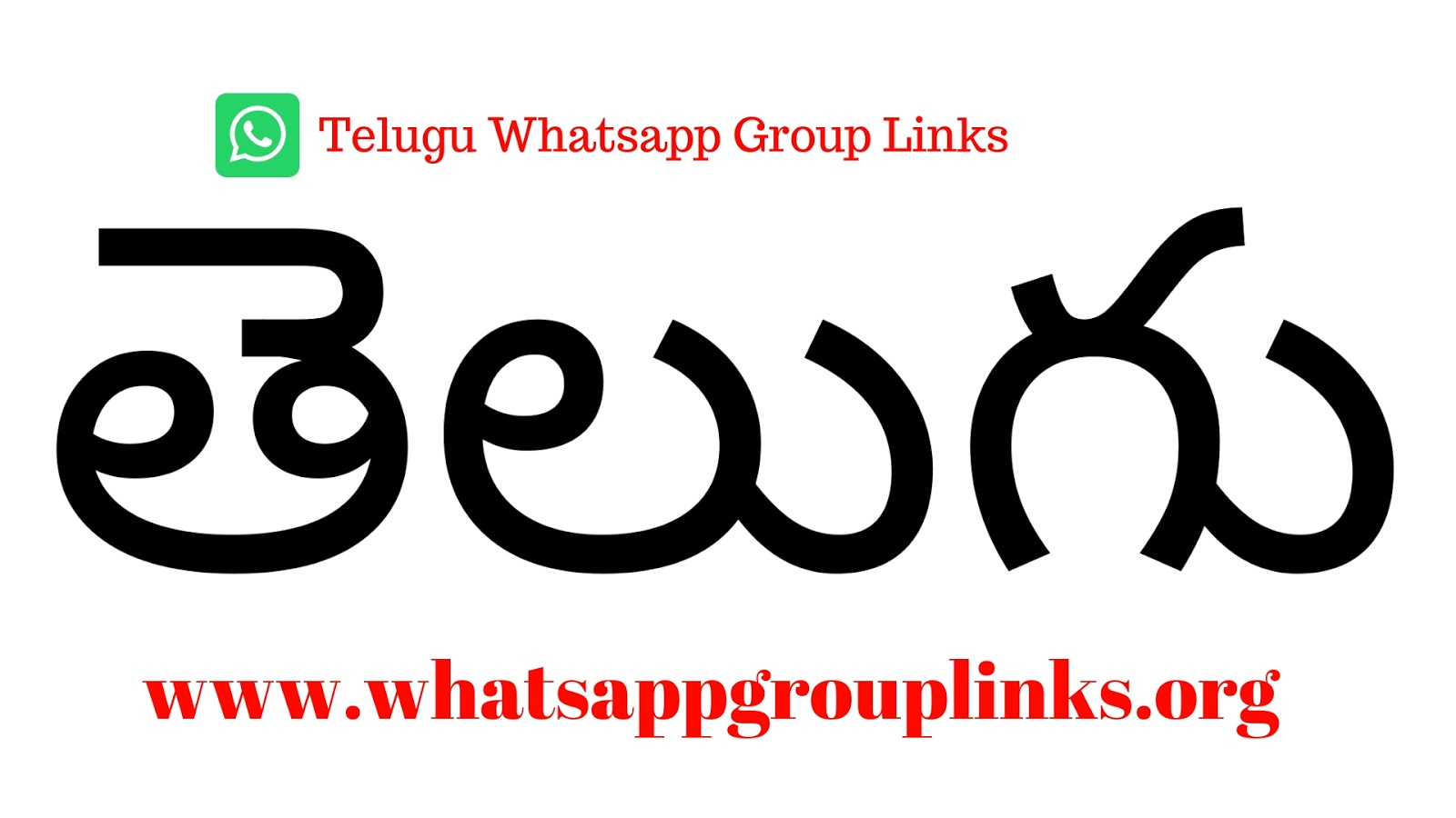 JOIN 150+ TELUGU WHATSAPP GROUP LINKS LIST - Whatsapp Group