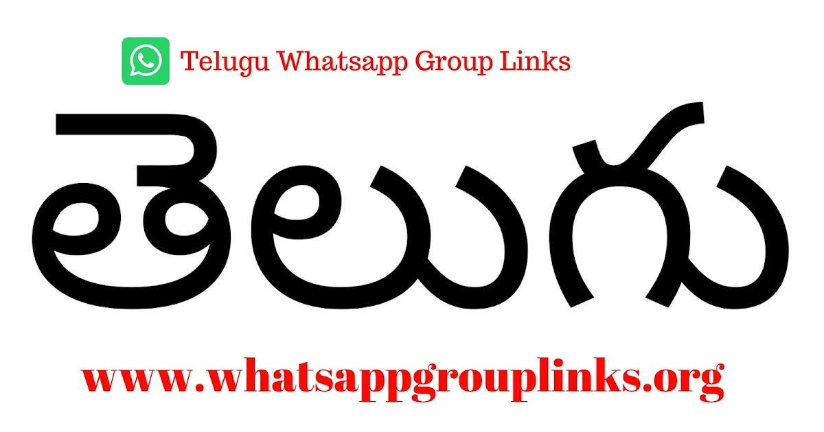JOIN 150+ TELUGU WHATSAPP GROUP LINKS LIST - Whatsapp Group Links
