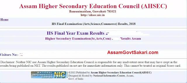 AHSEC HS Result 2019