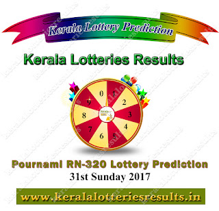 keralalotteriesresults guessing, keralalotteriesresults.in prediction, kerala lottery pournami guessing, kerala lottery guessing, kerala lottery result today guessing, kerala lottery three digit result, kerala lottery prediction, kerala lottery pondicherry guessing number, kerala lottery lucky number today pournami, kerala lottery tomorrow result, kerala lottery lucky number today 31.12.2017, kerala lottery prediction 31 12 2017, kerala lottery guessing 31-12-2017