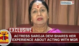 EXCLUSIVE : Actress Saroja Devi shares her experience about acting with MGR | Thanthi Tv
