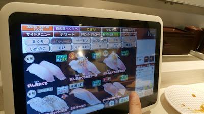 寿司電子パネル