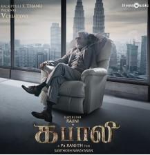 Kabali (2016) Tamil 320Kbps Mp3 Songs