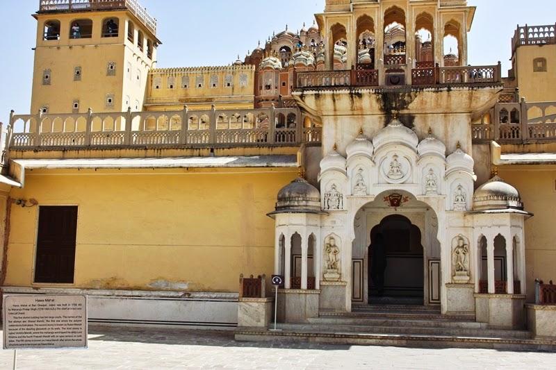 Entrance - Hawa Mahal - Jaipur Pink City - Rajasthan