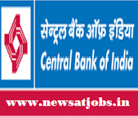 central+bank+of+india+recruitment+2016