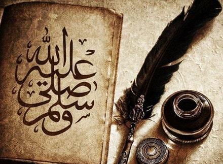 قصيدة في مدح الرسول صلي الله عليه وسلم (3)