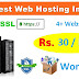 Cheap web hosting India +4 Website