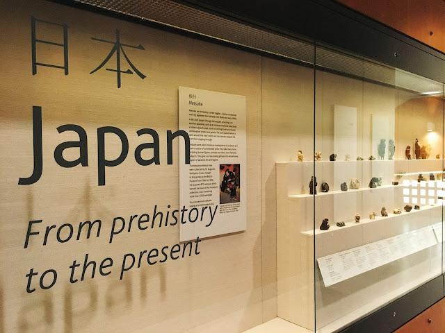 大英博物館(British Museum) 三菱商事 日本ギャラリー(Japanese Galleries)