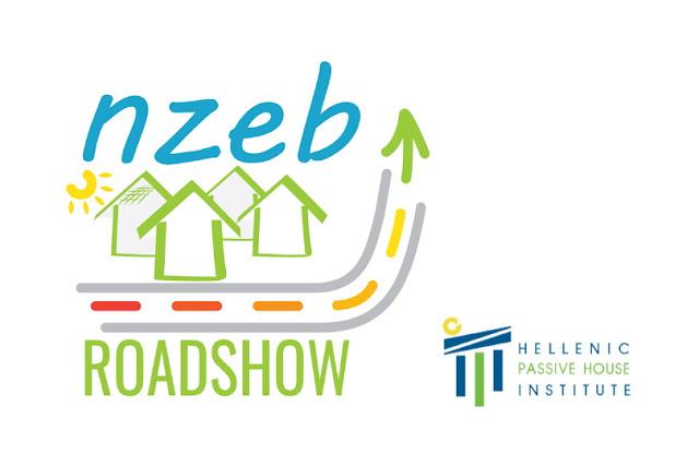 Το NZEB Roadshow στο Ναύπλιο και 9 πόλεις στην Ελλάδα τα επόμενα 2 χρόνια
