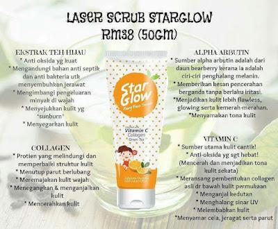 LASER SCRUB STARGLOW 50GM
