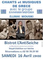 Elliniko Trio
