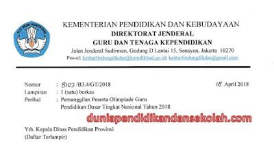 Pengumuman Hasil Tes Seleksi Olimpiade Sains Nasional (OSN) SD Tingkat Provinsi Tahun 2018
