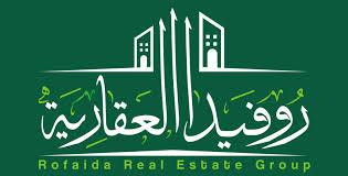 وظائف خالية فى شركة روفيده للاستثمار العقارى فى مصر 2020