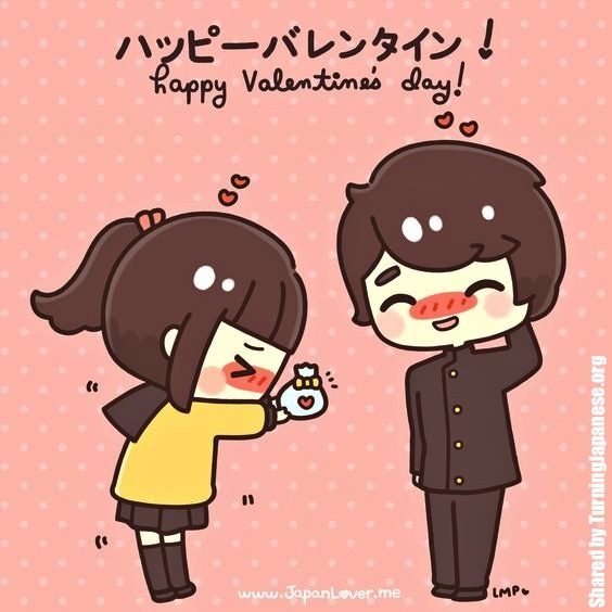 What Happens In Japan On Valentine S Day バレンタインデイ And Why