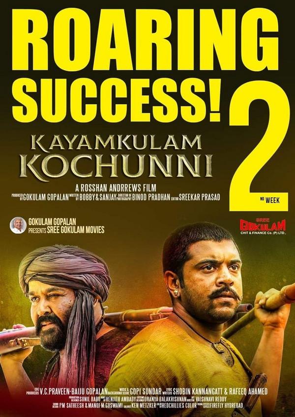 malayalam movie 2019 torrent