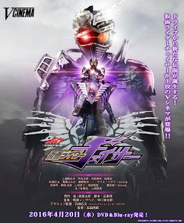 Kamen Rider Drive Saga MP4 Subtitle Indonesia