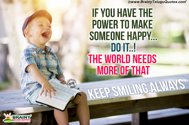 english happiness quotes, best happiness messages in english, english keep smiling quotes