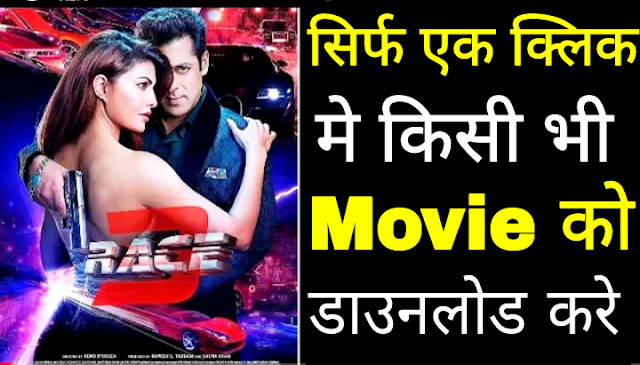 movie kaise download kare movie kaise download kare jio phone me movie kaise download kare youtube movie kaise download kare jio movie kaise download kare in jio phone movie kaise download kare jio phone mein movie kaise download kare app movie kaise download kare laptop me movie download kaise kare bataye hollywood movie kaise download kare bollywood movie kaise download kare movie kaise download kare in hindi animation movie kaise download kare aksar 2 movie kaise download kare golmaal again movie kaise download kare golmal again movie kaise download kare golmaal again full movie kaise download kare golmal again full movie kaise download kare aksar 2 full movie kaise download kare bhojpuri movie kaise download kare bahubali movie kaise download kare baadshaho movie kaise download kare bahubali 2 movie kaise download kare koi bhi movie kaise download kare new bollywood movie kaise download kare latest bhojpuri movie kaise download kare latest bollywood movie kaise download kare cg movie kaise download kare chhattisgarhi movie kaise download kare cartoon movie kaise download kare computer me movie kaise download kare computer se movie kaise download kare commando 2 movie kaise download kare bank chor movie kaise download kare new cg movie kaise download kare jio cinema se movie download kaise kare dangal movie kaise download kare dj movie kaise download kare daddy movie kaise download kare ms dhoni movie kaise download kare release ke din movie kaise download kare badrinath ki dulhania movie kaise download kare hollywood hindi dubbed movie kaise download kare badrinath ki dulhania full movie kaise download kare english movie hindi me download kaise kare new movie kaise download kare full hd full movie kaise download kare free movie kaise download kare fast movie kaise download kare full hd movie kaise download kare free me movie kaise download kare filmywap se movie kaise download kare tubelight full movie kaise download kare hindi full movie kaise download kare dan