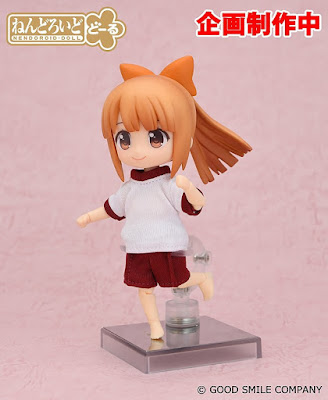 Nendoroid Doll Outfit Set (P.E. Outfit)