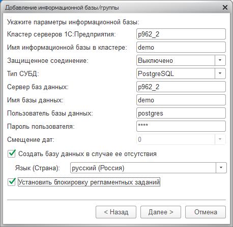 Установка web-сервера 1с linux suse книга продаж как сформировать в 1с