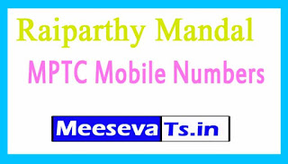 Raiparthy Mandal MPTC Mobile Numbers List Warangal District in Telangana State