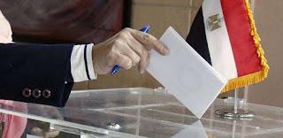 تعرف علي لجنتك الانتخابية بالرقم القومى للتصويت فى الانتخابات الرئاسية 2018