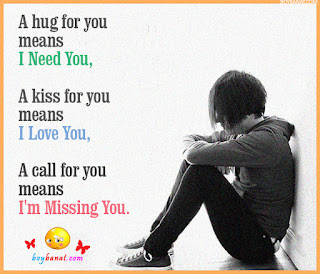 I Miss You Papa Images Hindi