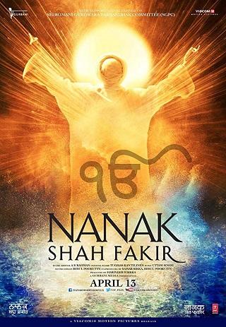 Nanak Shah Fakir 2018 Punjabi 400MB HDRip 480p
