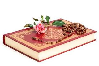 Islamic life,Har Cheez m Nar or Maada (couple) ka Tasavvar (imagination),hindi
