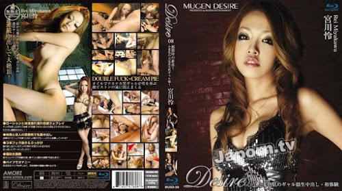 MUBD-08_cover
