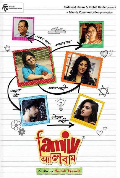 Poster Of Family Album 2015 480p Bengali DVDRip Full Movie Download