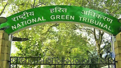 NGT Formed Central Monitoring Committee